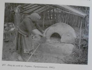 oven-bulgaria-1940s